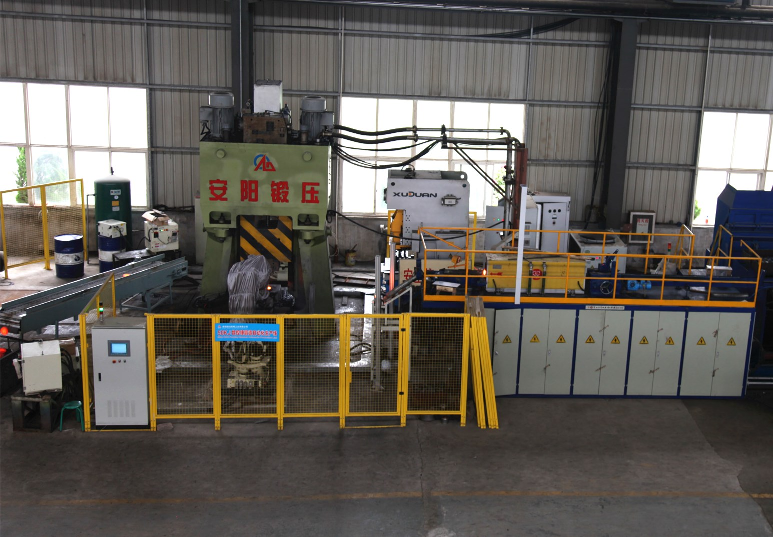 auto closed die forging production line