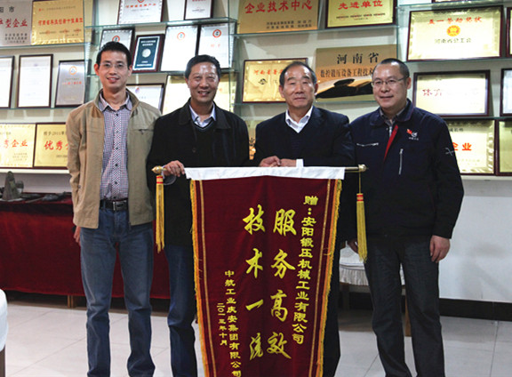 customer send pennant to praise Anyang excellent service